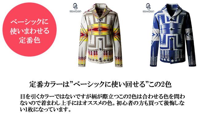 neitexibu-kotei3jpg